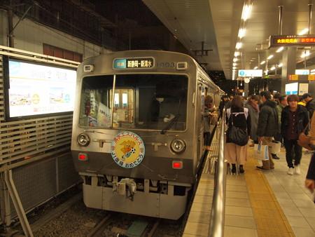 静岡鉄道1000形  新静岡駅11