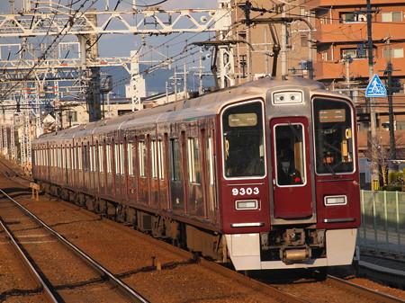 阪急9300系特急 阪急京都線南茨木駅01