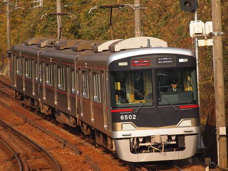 神鉄6500系急行 神鉄有馬線鵯越駅01