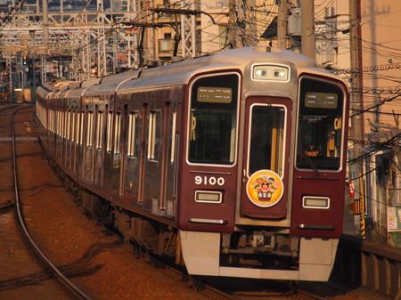 阪急9000系普通 阪急神戸線王子公園駅