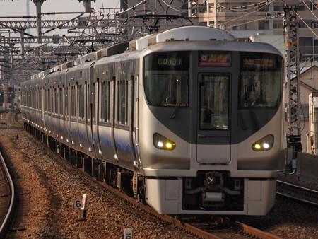 225系関空紀州路快速 大阪環状線野田駅
