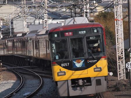 京阪8000系特急  京阪本線中書島駅02