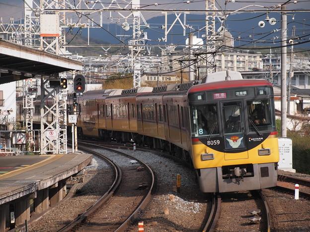 京阪8000系特急  京阪本線中書島駅03