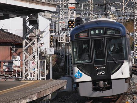 京阪3000系特急 京阪本線中書島駅02