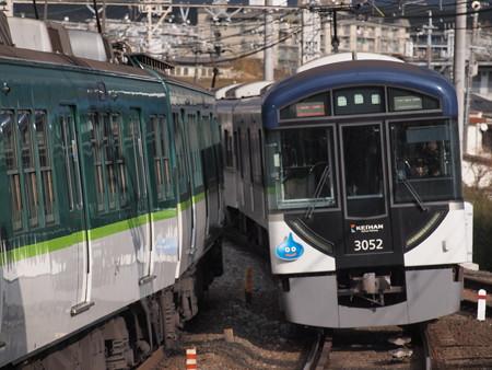 京阪3000系特急 京阪本線中書島駅03