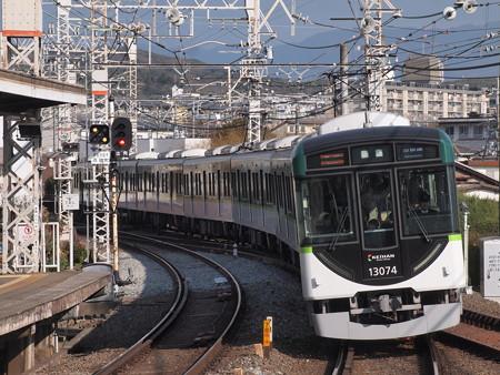 京阪13000系急行 京阪本線中書島駅01