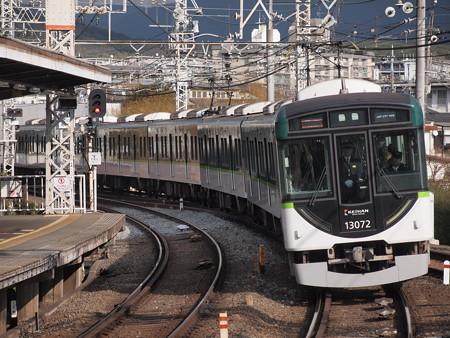 京阪13000系急行 京阪本線中書島駅02
