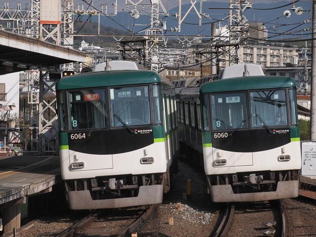 京阪6000系急行と回送 京阪本線中書島駅