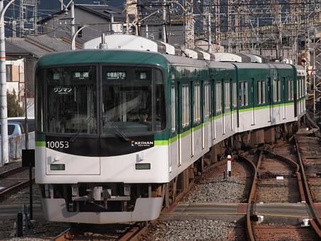 京阪10000系普通  京阪宇治線中書島駅02