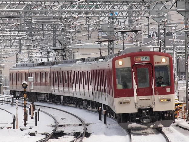 近鉄5800系急行 近鉄名古屋線米野駅