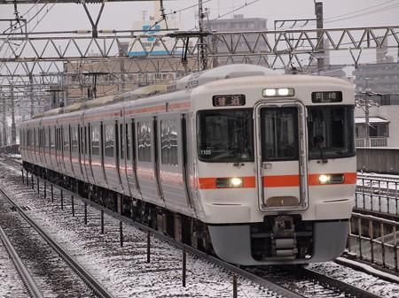 313系普通 東海道本線尾張一宮駅