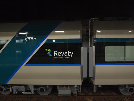EF65 東武500系甲種 東海道本線安城駅07