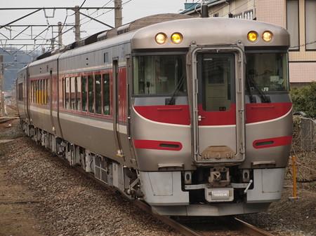 キハ189系かにカニはまかぜ 山陰本線江原駅