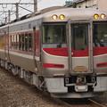 Photos: キハ189系かにカニはまかぜ 山陰本線江原駅