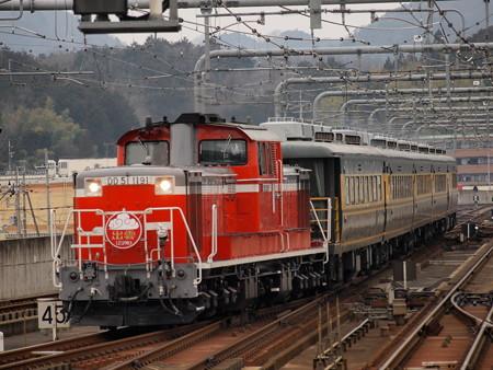 DD51 サロンカーなにわ  山陰本線福知山駅08