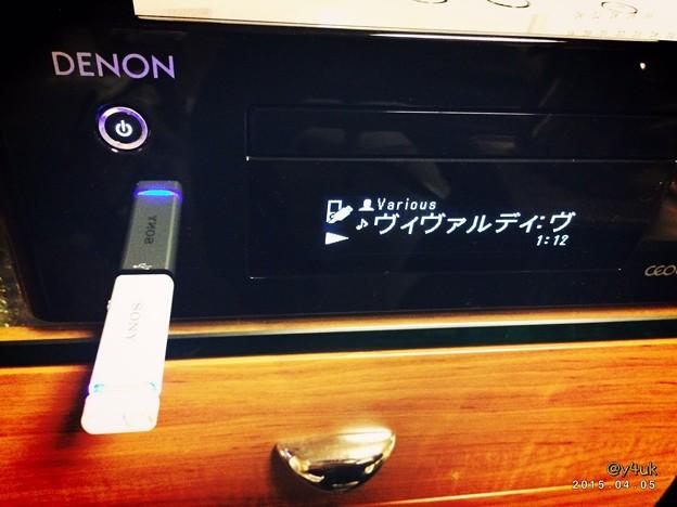 20150405Hi-Res→DENON~ハイレゾデビューの春