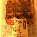 みたらし団子の日(毎月3,4,5日) ~dinner dessert