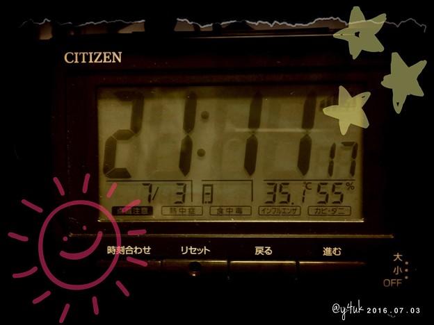 Photos: 35.1℃ 55% 21:11 ~日中37℃