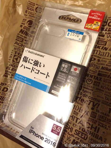 美味しいバナナへの長い信頼 ~iPhone7Plus来る前の準備2「全額ポイント払いで!」