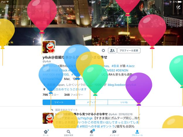 Twitterだけが祝ってくれた ~colorful balloon