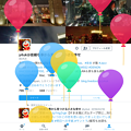 Photos: Twitterだけが祝ってくれた ~colorful balloon