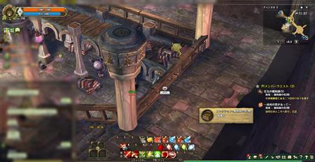 魔術師の塔3