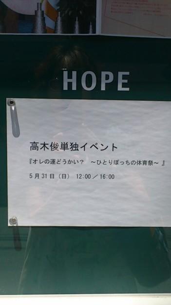 Photos: しゅんりーイベント(*^^*)♪