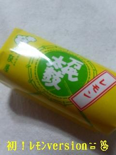 新潟のお菓子。万代太鼓( レモン)