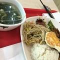 Photos: 日全食 (4)