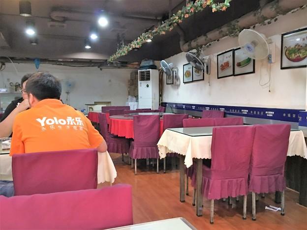 Photos: 申福飯店 (2)