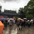 Photos: 中秋節の龍之寺 (9)