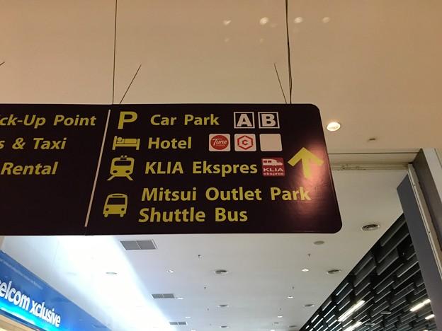 マレーシア クアラルンプール空港で一服 (4)