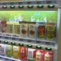 写真: 結構、攻めるセレクションの自販機のような@舞浜駅