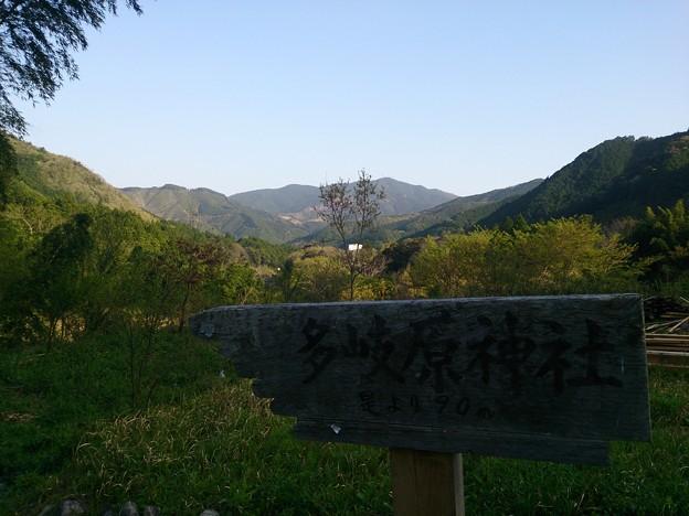 Photos: 多伎原神社1 道標