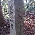 Photos: 多伎原神社3 禁殺生碑