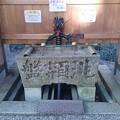 Photos: 相鹿牟山神社2 手水鉢1