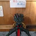 Photos: 相鹿牟山神社3 手水鉢2