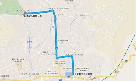 新軽井沢P→H鹿島の森ルート