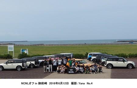 NCNLオフ in 御前崎.04