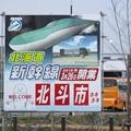 Photos: 23shinhako_24