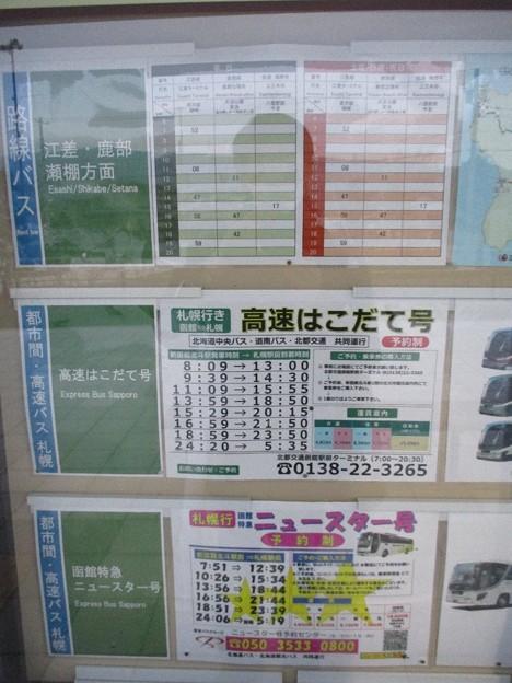 Photos: 23shinhako_27