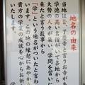 Photos: gaku_17