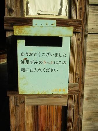 mino_akasaka_09
