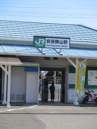 awakatsuyama_30