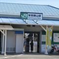 Photos: awakatsuyama_30