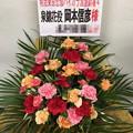 舞浜アンフィシアター 明治東亰恋伽 様へ