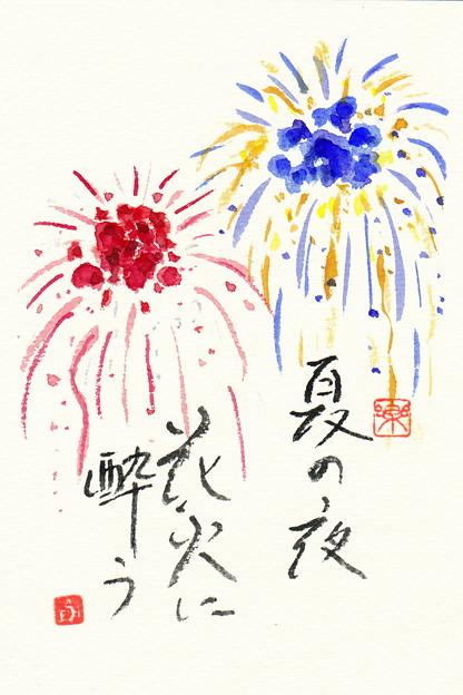 花火 by ふうさん
