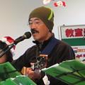 Photos: 生涯学習センターこどもクリスマス会(2)IMG_3265 by ふうさん