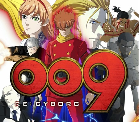 009 RE-CYBORG