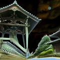 写真: 東海寺-02梵鐘b(3)